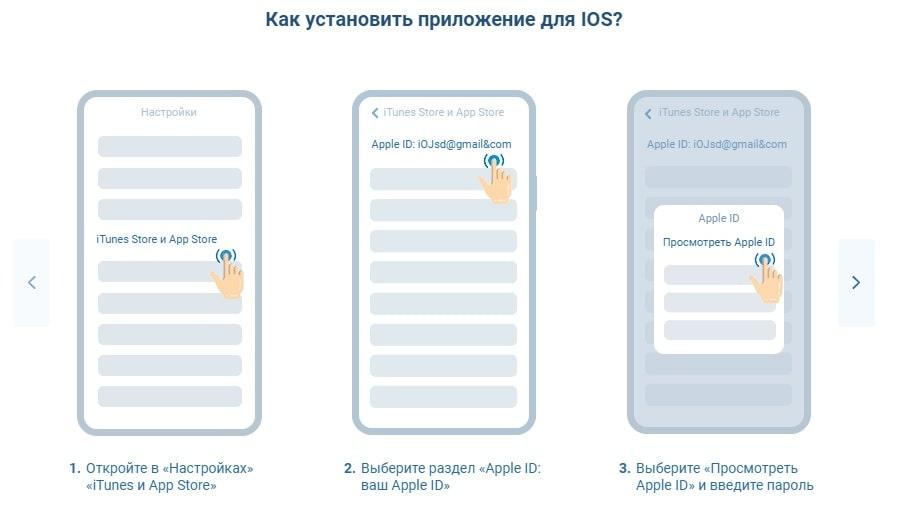 1xbet iOS